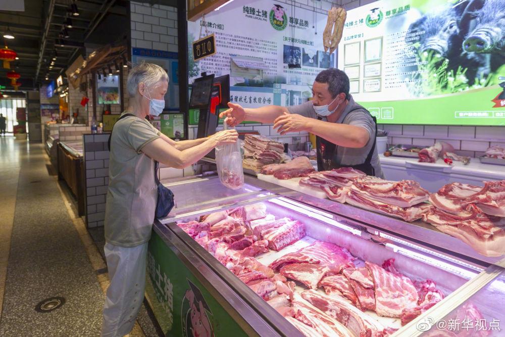 农业农村部:下半年猪肉供应有望恢复正常