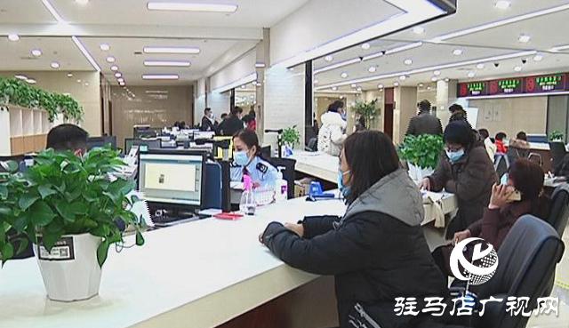 驻马店:政务服务评价助力优化营商环境