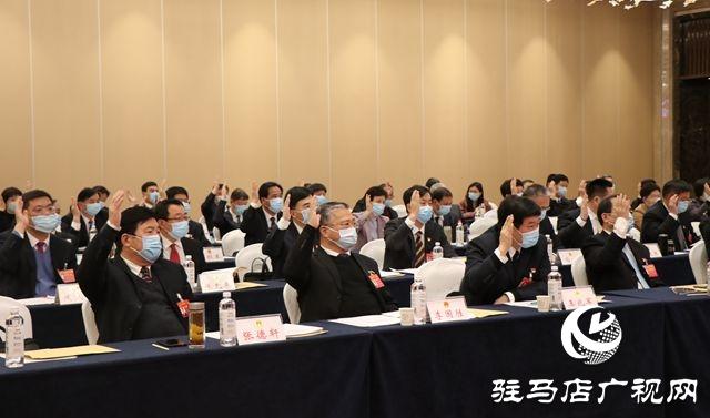 市四届人大七次会议主席团举行第二次会议