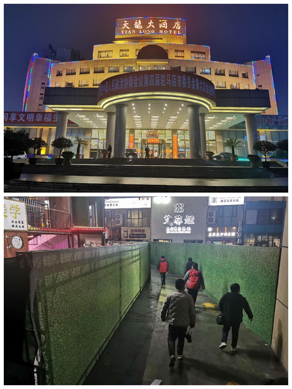 """驻马店天龙大酒店周密细致服务市""""两会"""""""
