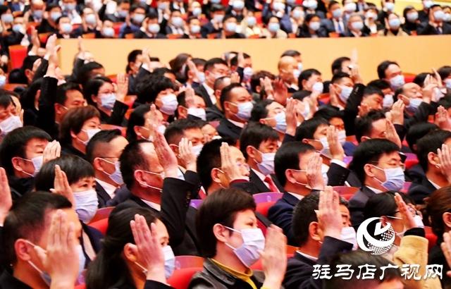 张怀德 胡建辉当选为驻马店市人大常委会副主任