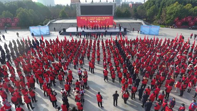 驿城区首届新时代文明实践和志愿服务活动启动