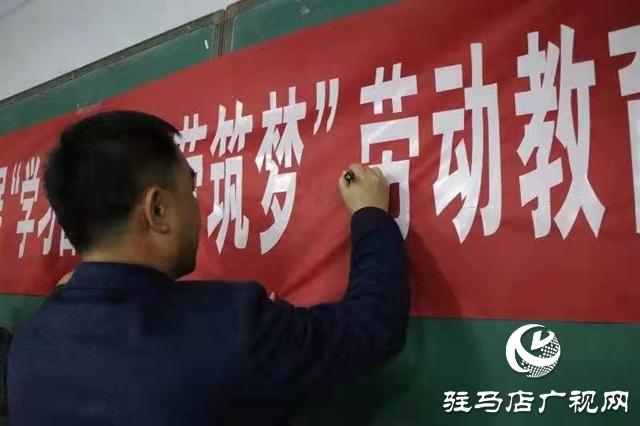 """黄淮学院经管学院开展""""学习雷锋、以劳筑梦""""主题活动"""
