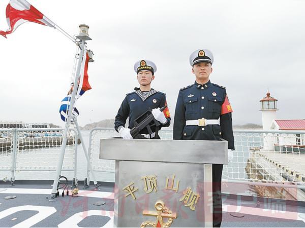 舷号602!平顶山舰正式加入海军序列