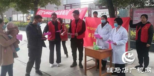 """西平县柏城街道开展以""""送健康科普""""为主题的新时代文明实践活动"""