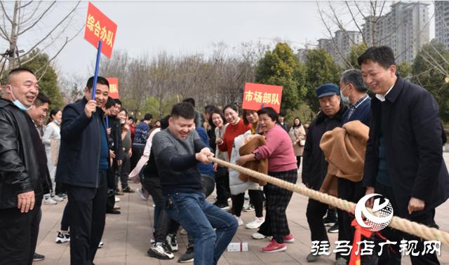 """上蔡县邮政分公司开展""""展风采 促发展""""春季文体活动"""