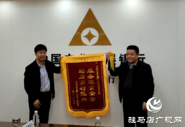 农发行创新举措 助力新蔡县县域经济发展