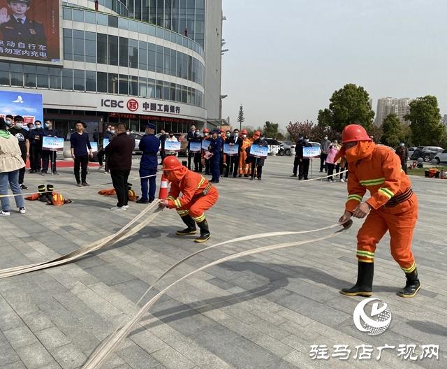 驻马店市消防救援支队示范区大队举办微型消防站业务技能比武竞赛
