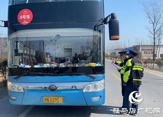 正阳交通运输执法局:重拳出击打非治违 全力净化客运市场
