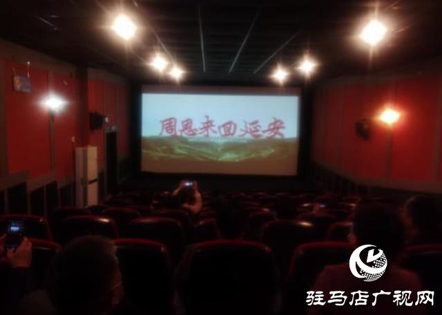 平舆县玉皇庙乡开展党史学习教育红色观影活动