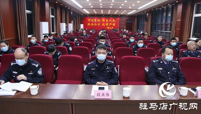驻马店市平舆县公安局召开英模先进事迹报告会