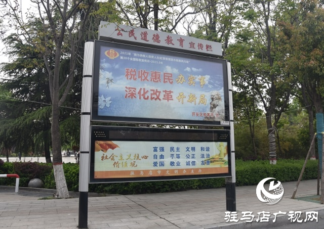 开发区税务局:创新税收宣传载体 助力开启惠民新局