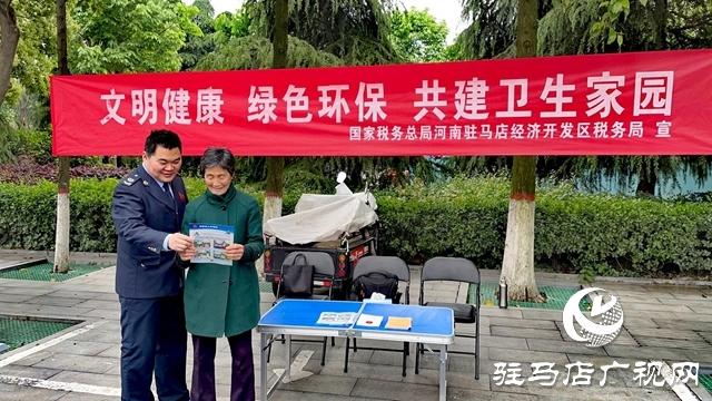 开发区税务局开展爱国卫生月宣传活动