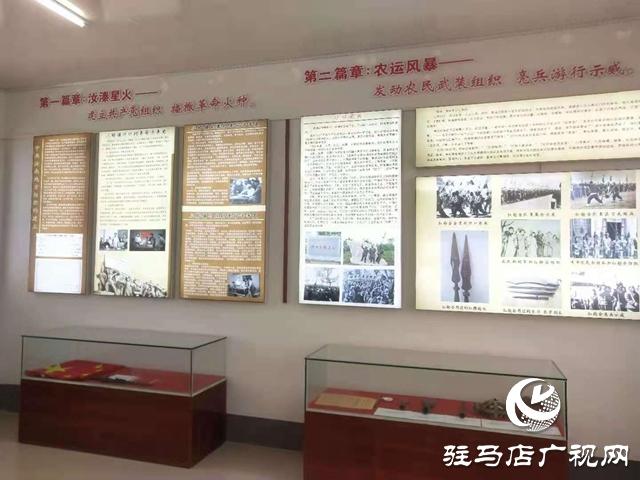 汝南县首个镇级革命历史展览馆即将开馆