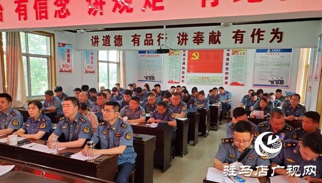正阳县交通运输局组织开展党史学习知识竞赛预赛