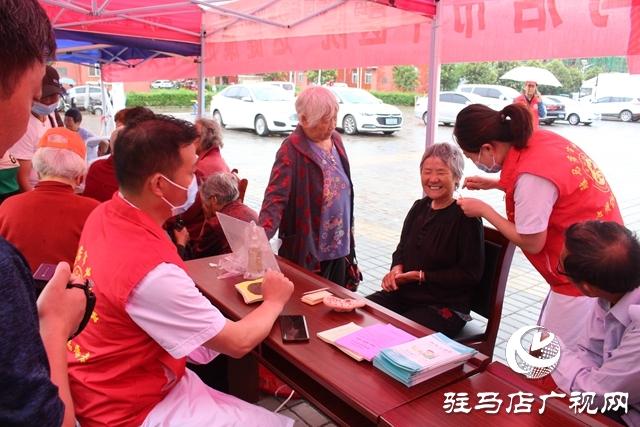 汝南县古塔街道举办学党史办实事大型义诊活动
