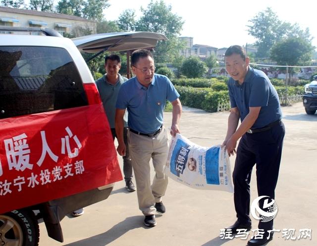 河南水投汝宁公司:学党史 践行动 爱心献给敬老院