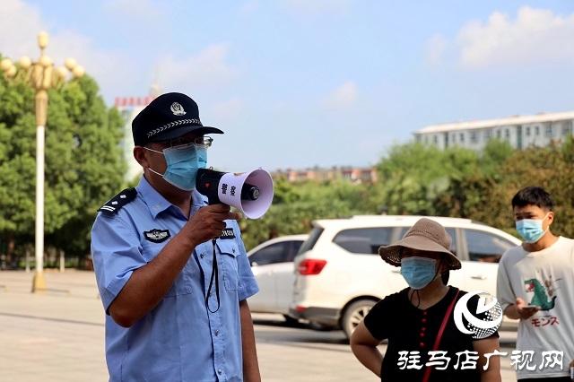 遂平县公安局疫情防控再发力