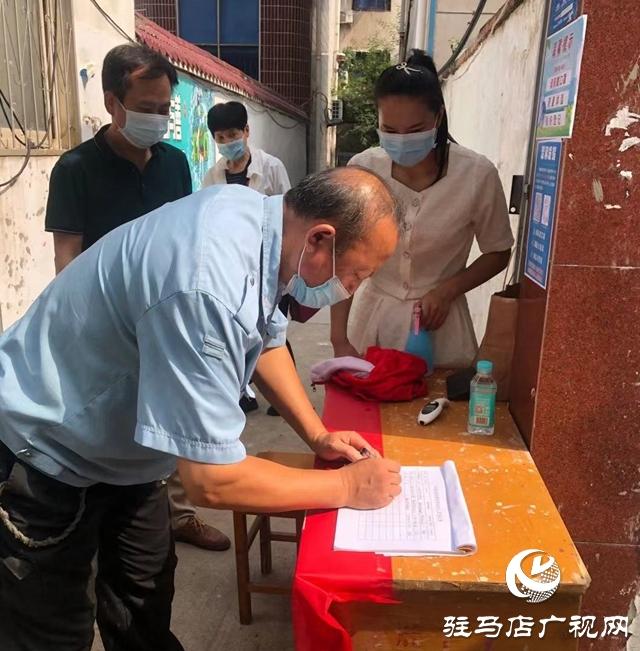 确山县司法局:为群众筑起疫情防控安全线