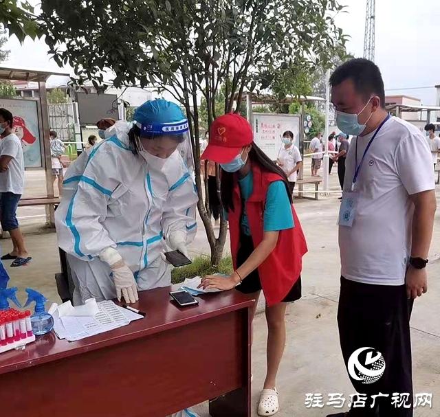 确山县双河镇开展第一次全员核酸检测