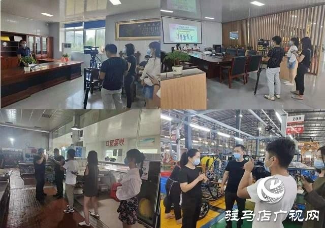 汝南县人社局举办网络直播招聘活动