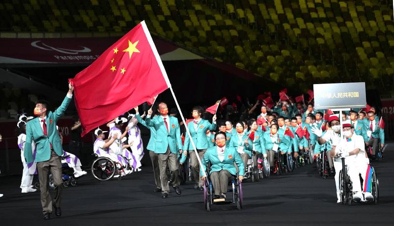 残奥会奖牌榜背后的成绩单 数说中国残疾人事业发展