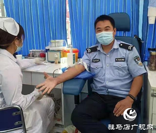 遂平县公安局组织民辅警开展无偿献血活动