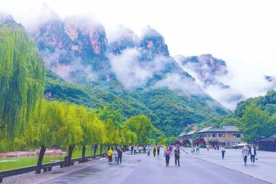中秋出游云台山热度全国第六