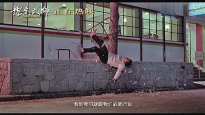 """动作电影传承,""""人才在内地,经验在香港"""""""