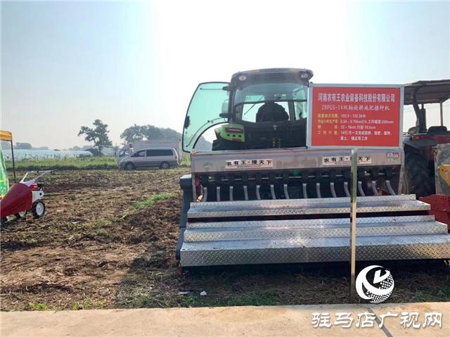 """""""农有王""""携明星产品参加2021全省""""三秋""""农机化生产现场会"""