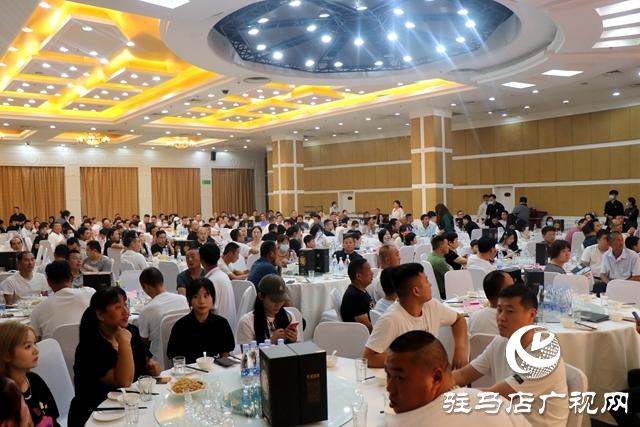 黄金酱酒驻马店营销中心2021黄金酱酒开业品鉴会成功举行