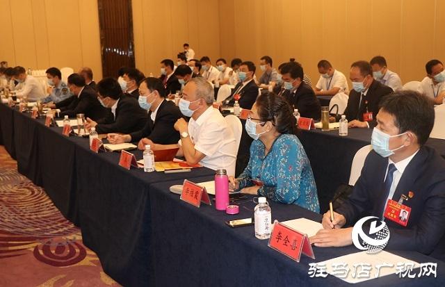 驻马店市第五次党代会举行各代表团召集人会议