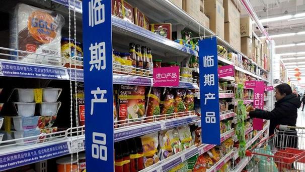临期食品挑选有门道,消费需理性