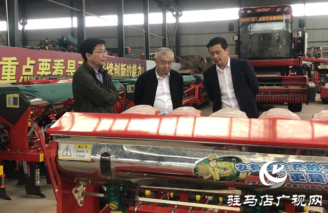 中国工程院院士陈学庚参加第24届中国农产品加工业投洽谈会