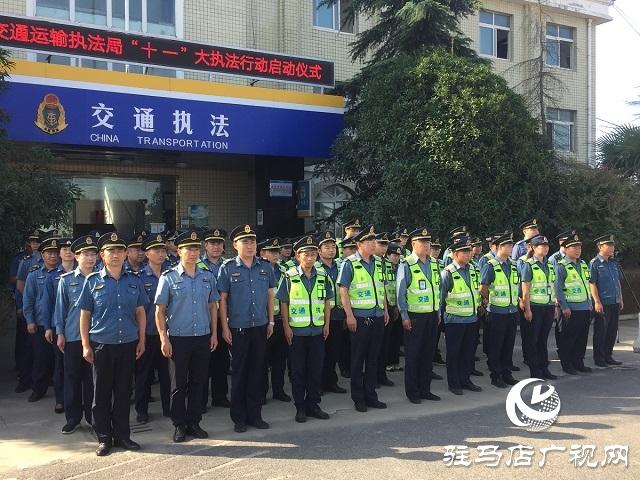 正阳县交通运输执法局:坚守岗位保畅通 忠诚奉献显担当