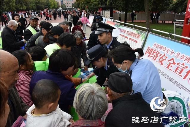 平舆县公安局积极开展国家网络安全周宣传活动
