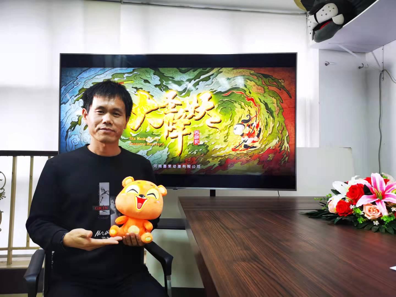 """河南首部宽幕动画电影10月30日上映 和导演吴海涛一起""""捉妖妖打怪怪"""""""
