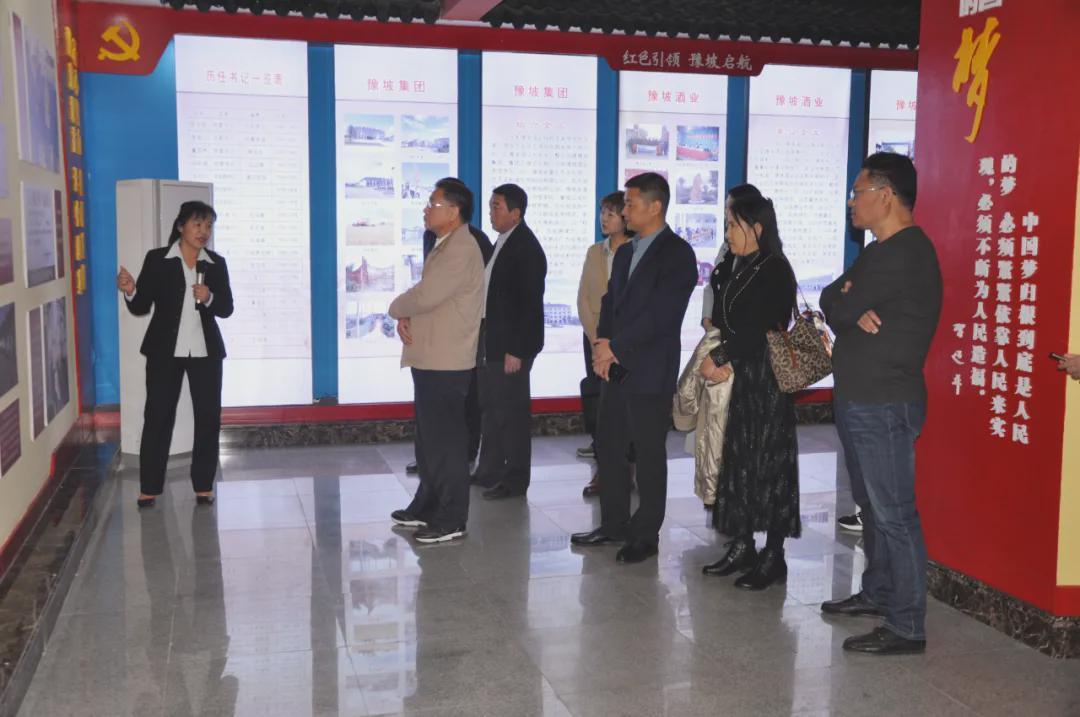 省农业农村厅领导莅临豫坡集团调研绿色食品发展