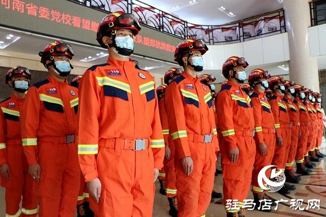 省委党校义务宣讲团走进驻马店市消防救援支队开展宣讲活动