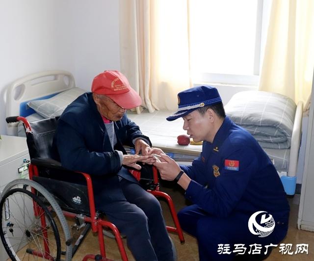 泌阳县消防救援大队开展敬老爱老活动