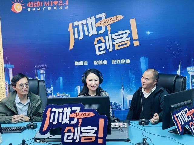 【视频+图文】泌阳角子山户外露营创始人王俊杰走进《你好,创客!》