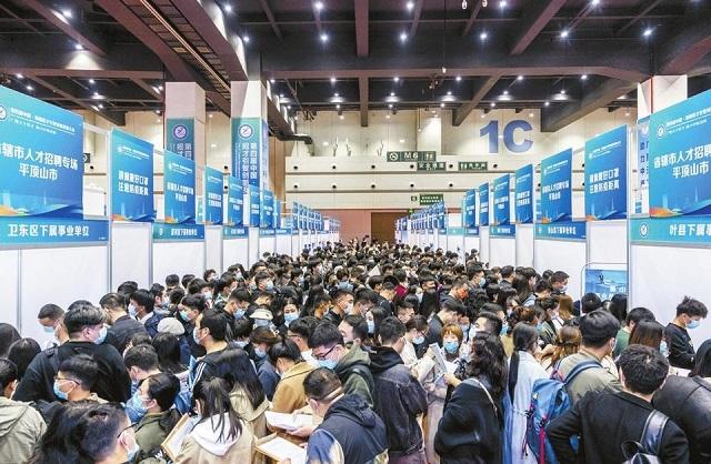第四届中国·河南招才引智创新发展大会开幕
