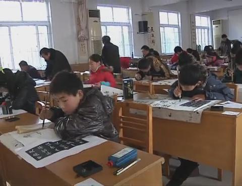 驻马店首届书法等级考试开考