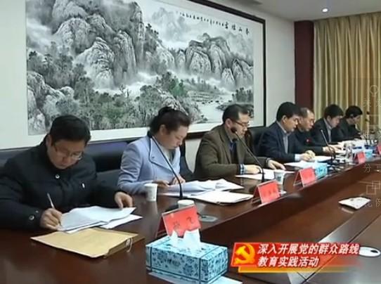 市委政法委机关召开党的路线教育实践活动动员会