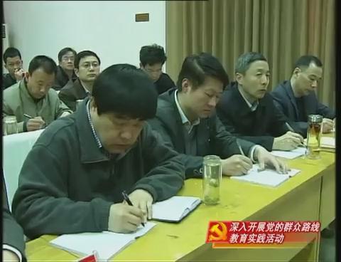 市广电局举行党的群众路线教育实践活动专题报告会