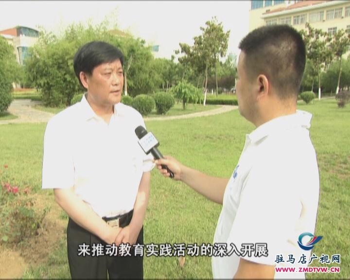 余学友接受河南电视台 驻马店电视台专访