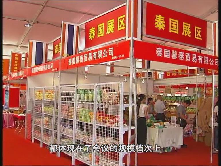 采访农业部农产品加工局副局长欧阳海洪