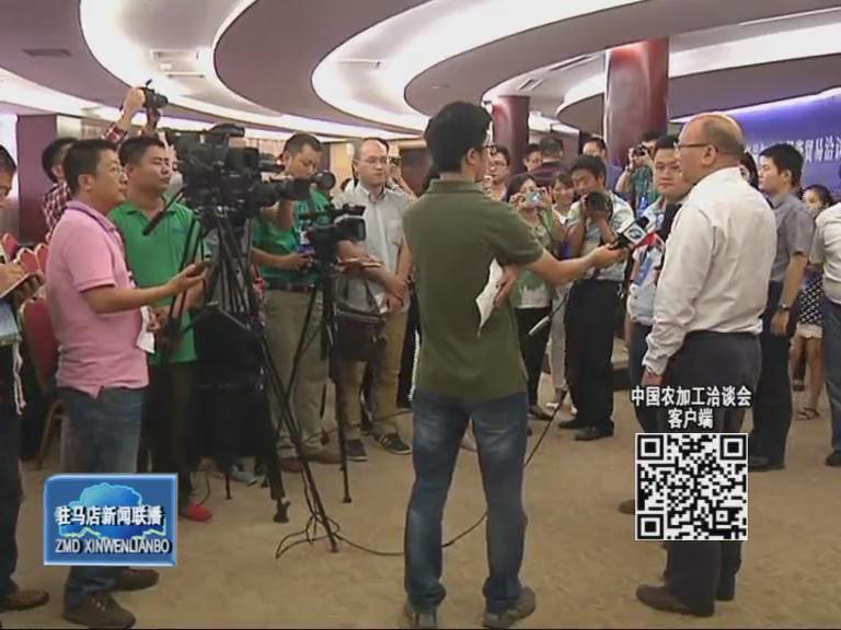 专访农业部农产品加工局副局长欧阳海洪二