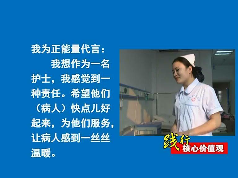马亚楠:用亲情式服务赢得病人的交口称赞