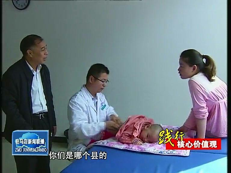 张银良:履职尽责 无私奉献残疾人事业